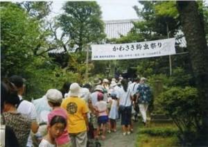 suzumushi2